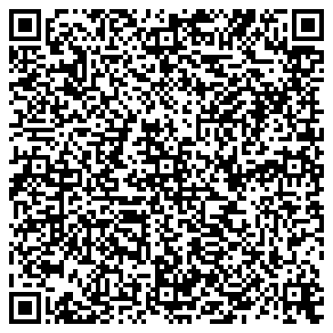 QR-код с контактной информацией организации Частное предприятие ПП Білушенко О.В.