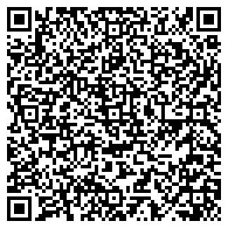 QR-код с контактной информацией организации ЧП бугас