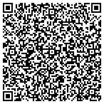 QR-код с контактной информацией организации АДМИНИСТРАЦИЯ ЦИМЛЯНСКОГО РАЙОНА