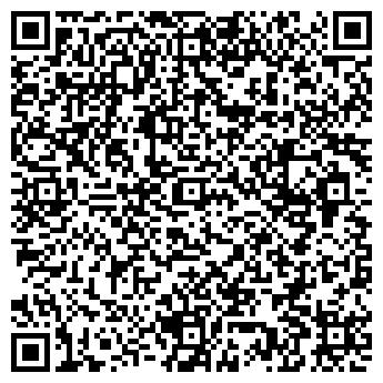 QR-код с контактной информацией организации ФЛП Карпов С. И.