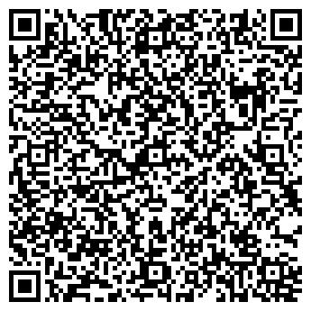 QR-код с контактной информацией организации ДП Интмакс