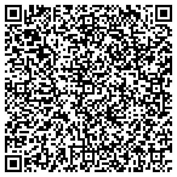 """QR-код с контактной информацией организации """"ВИНАГРОХИМ ПЛЮС"""" ООО"""