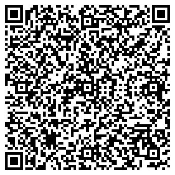 QR-код с контактной информацией организации Субъект предпринимательской деятельности Иванов В, Ю