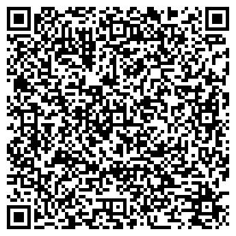 """QR-код с контактной информацией организации Общество с ограниченной ответственностью ООО """"ЭКЦ-ПРОК"""""""