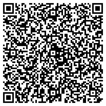 QR-код с контактной информацией организации Общество с ограниченной ответственностью Ролиссма