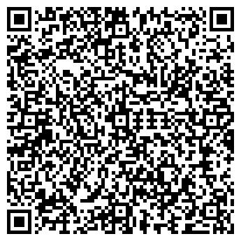 """QR-код с контактной информацией организации ООО """"Сатис ЛТД"""""""
