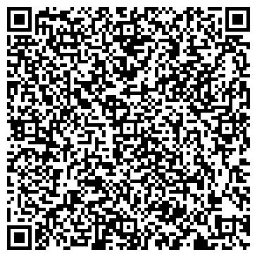 """QR-код с контактной информацией организации Общество с ограниченной ответственностью ООО """"ТПК """"РЕЙЛ ИНВЕСТ"""""""
