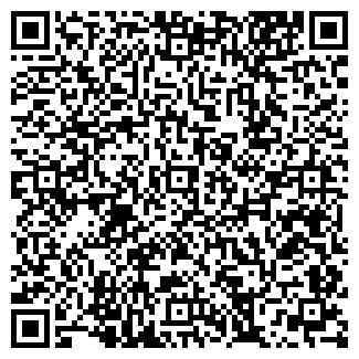 QR-код с контактной информацией организации ПП Касмет