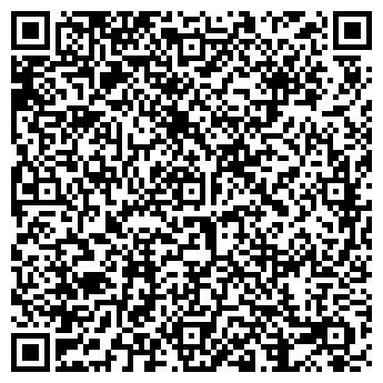 QR-код с контактной информацией организации Торговый дом «МиС»