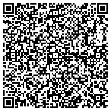 QR-код с контактной информацией организации Кафе «Тихий Дон»