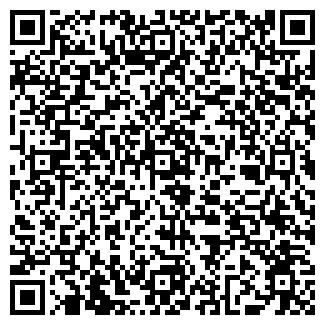 QR-код с контактной информацией организации Itstan