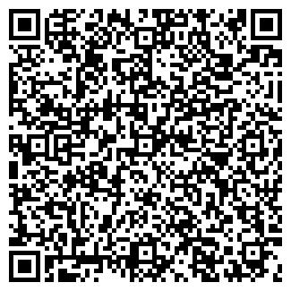 """QR-код с контактной информацией организации Общество с ограниченной ответственностью ООО """"БКУ"""""""