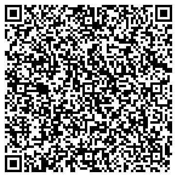 QR-код с контактной информацией организации ЦИМЛЯНСКАЯ ДОРОЖНАЯ СПЕЦИАЛИЗИРОВАННАЯ ПМК