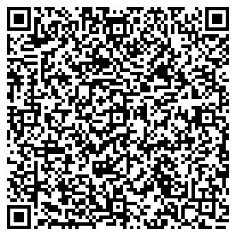 """QR-код с контактной информацией организации ПП """"Маки"""""""