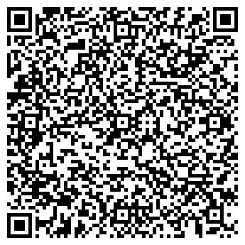 QR-код с контактной информацией организации Частное предприятие ЧП «Цеовит»