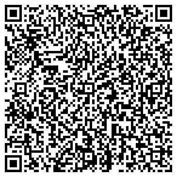 """QR-код с контактной информацией организации Общество с ограниченной ответственностью ООО """"РОСТ Альянс"""""""