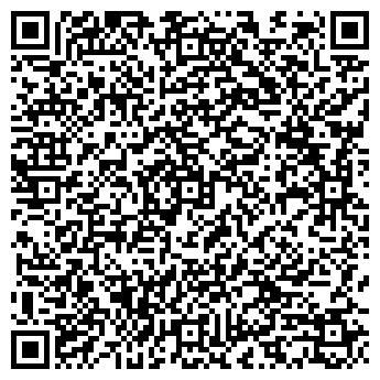 QR-код с контактной информацией организации ЧП Гриців Юлія