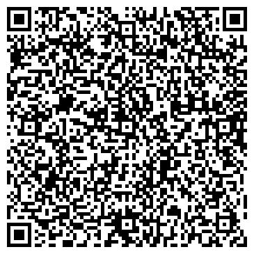 QR-код с контактной информацией организации Кальций НПП, ООО