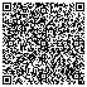 QR-код с контактной информацией организации ООО «СИД-АГРО»