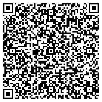 """QR-код с контактной информацией организации ООО """"ТАН-2001"""""""