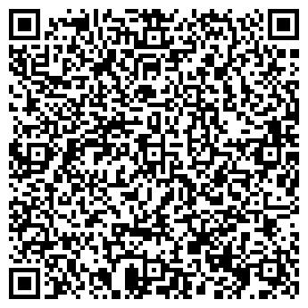 """QR-код с контактной информацией организации ТОВ """"Инеко"""""""