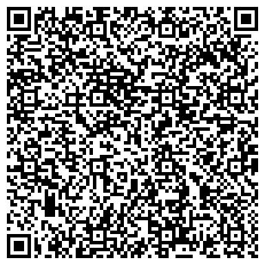QR-код с контактной информацией организации Джастининг, ЧП (Justtuning)