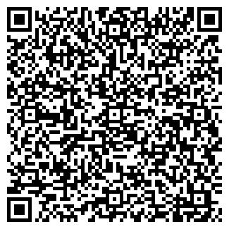 QR-код с контактной информацией организации Юниверсал Экспорт, ООО