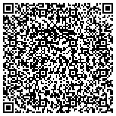 QR-код с контактной информацией организации Офисное обслуживание, ЧП
