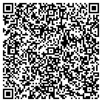 QR-код с контактной информацией организации Odiz , ЧП