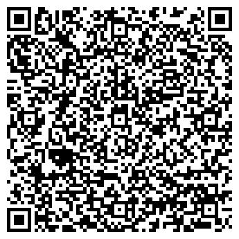 QR-код с контактной информацией организации Aнитей, ООО
