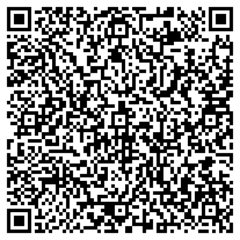 QR-код с контактной информацией организации Донагроком, ООО