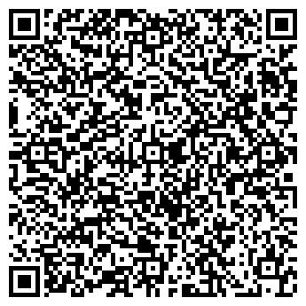QR-код с контактной информацией организации Химтрейд, ООО
