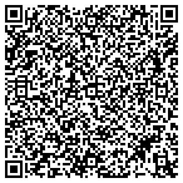 QR-код с контактной информацией организации Артстрой-Запад, ООО
