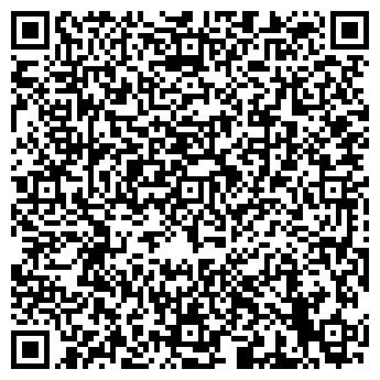QR-код с контактной информацией организации Элакс, ОАО