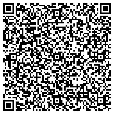 QR-код с контактной информацией организации Профессиональный пол, ЧП
