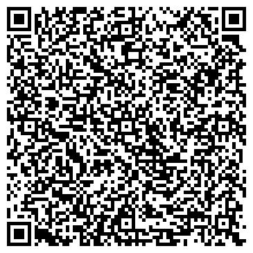 QR-код с контактной информацией организации Столит Львов, ООО