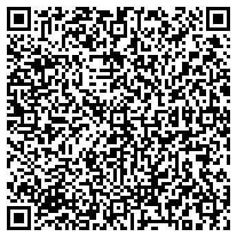 QR-код с контактной информацией организации Шлях ОК, ООО