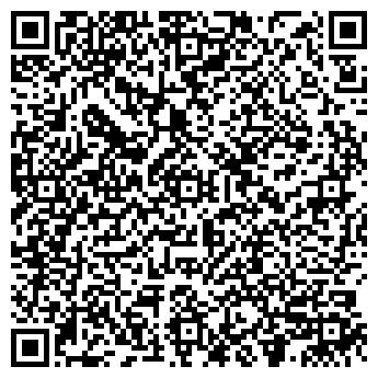 QR-код с контактной информацией организации Дон-Строй, ЧП