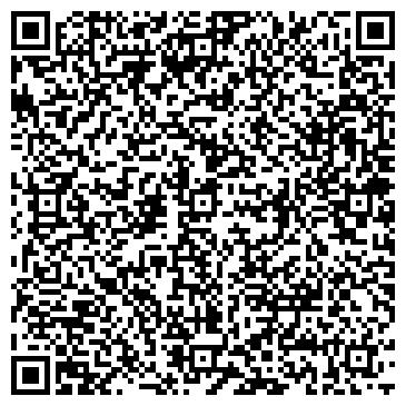 QR-код с контактной информацией организации Джи эс маркет (GS Маркет), ТОВ