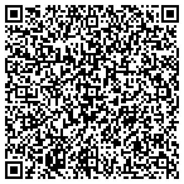 QR-код с контактной информацией организации ДонбасСтройРесурс, ООО