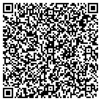 QR-код с контактной информацией организации КРАСНОЕ ЗНАМЯ КОЛХОЗ