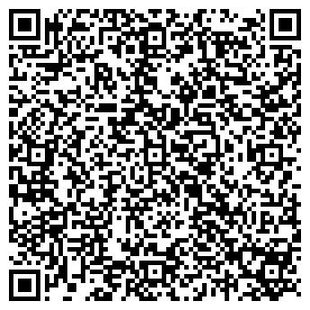 QR-код с контактной информацией организации Лорика,ЧП