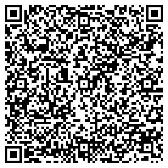 QR-код с контактной информацией организации Тернит, ООО