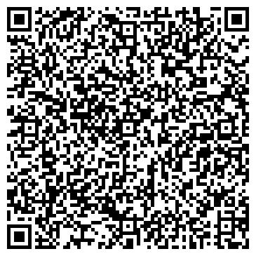 """QR-код с контактной информацией организации Общество с ограниченной ответственностью ООО """"Стэнойл"""""""