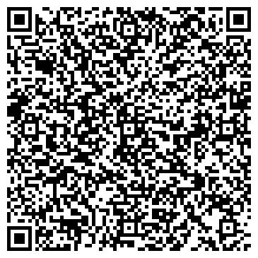 """QR-код с контактной информацией организации ТзОВ """"Спецкар'єр №1"""""""