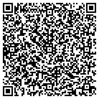 QR-код с контактной информацией организации Гольфстрим, ДП