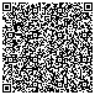 QR-код с контактной информацией организации Компания Лига, ООО