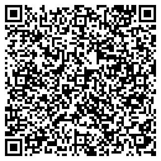 QR-код с контактной информацией организации Эпол, ООО