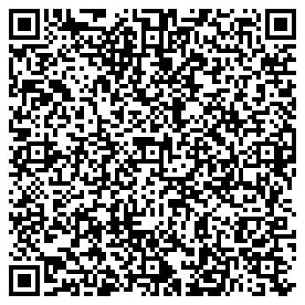 QR-код с контактной информацией организации Цементик, ООО