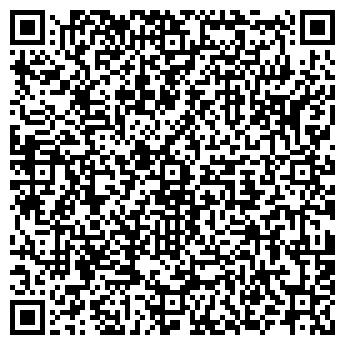 QR-код с контактной информацией организации ОВО ПРИ ОМ-2 УВД Г. ШАХТЫ
